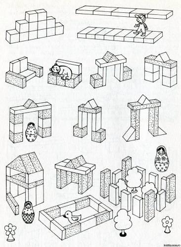 Схемы зданий для конструирования